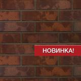 Narva (Нарва) Nordic Klinker Line (пустотелый)