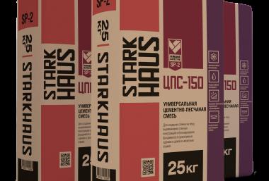 STARKHAUS Универсальная цементно-песчаная смесь ЦПС-150
