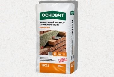 Цветной кладочный раствор Основит Брикформ МС11/ 010 Белый, 25 кг