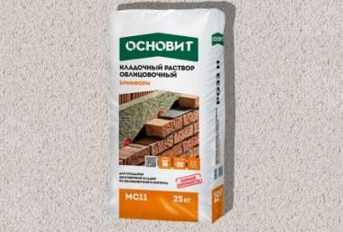 Цветной кладочный раствор Основит Брикформ МС11/ 021 Светло-серый, 25 кг
