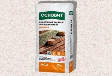 Цветной кладочный раствор Основит Брикформ МС11/ 035 Кремовый, 25 кг