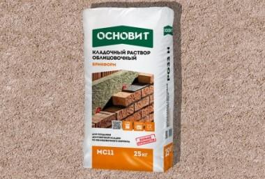 Цветной кладочный раствор Основит Брикформ МС11/ 041 Светло- коричневый, 25 кг