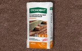 Цветной кладочный раствор Основит Брикформ МС11/ 045 Шоколадный, 25 кг