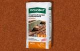 Цветной кладочный раствор Основит Брикформ МС11/ 046 Оранжевый, 25 кг