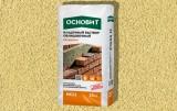 Цветной кладочный раствор Основит Брикформ МС11/ 071 песочный, 25 кг