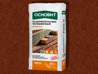 Цветной кладочный раствор Основит Брикформ МС11/ 083 Медный, 25 кг