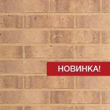 Roxen (Роксен) Nordic Design Line