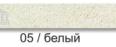 Цветная кладочная смесь Perel 05/белый, 50кг