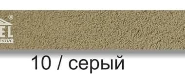 Цветная кладочная смесь Perel 10/ серый, 50 кг