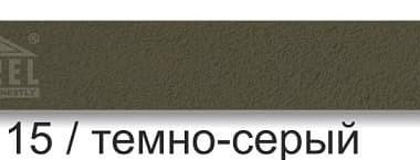 Цветная кладочная смесь Perel 15/ темно-серый, 50 кг
