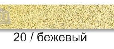 Цветная кладочная смесь Perel 20/ бежевый, 50 кг