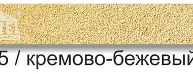 Цветная кладочная смесь Perel 25/ кремово-бежевый, 50 кг