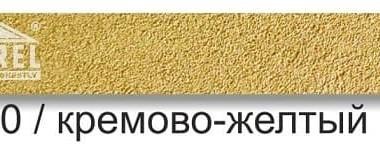 Цветная кладочная смесь Perel 30/ кремово-желтый, 50 кг