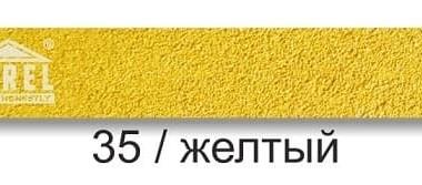 Цветная кладочная смесь Perel 35/ желтый, 50 кг