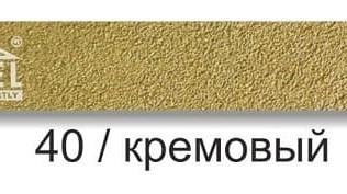 Цветная кладочная смесь Perel 40/ кремовый, 50 кг