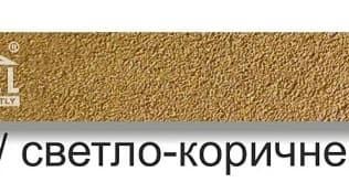 Цветная кладочная смесь Perel 45/ светло-коричневый, 50 кг