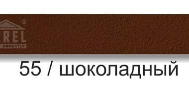 Цветная кладочная смесь Perel 55/ шоколадный, 50 кг
