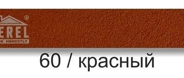 Цветная кладочная смесь Perel 60/ красный, 50 кг