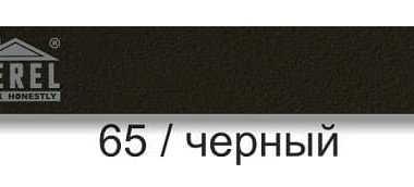 Цветная кладочная смесь Perel 65/ черный, 50 кг